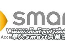Smart Parts Expert!!! shop your Smart parts and accessories